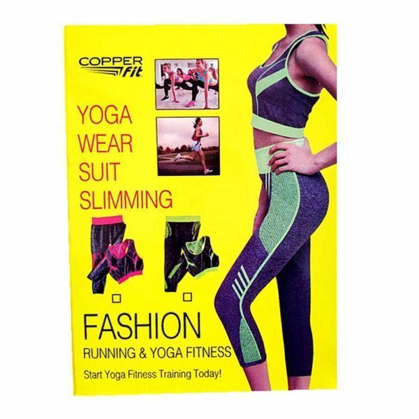 Топик и бриджи Yoga Wear Suit Slimming Copper